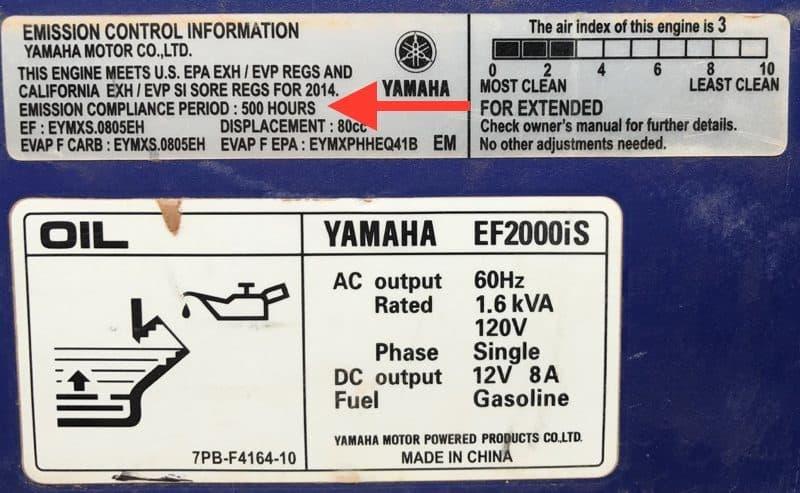 Yamaha EF2000iS emissions sticker